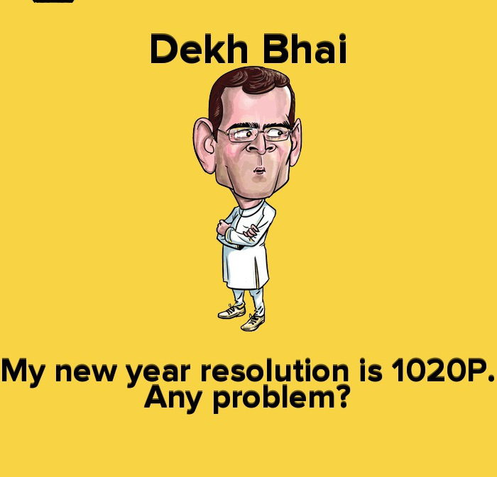 New Year Rahul Gandhi Meme